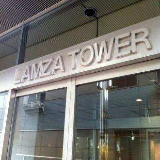 ラムザタワー入り口の写真