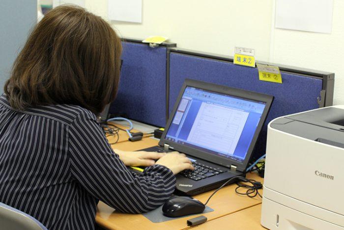 応募書類を作成する女性